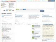 Каталог сайтов Биробиджана - Весь Биробиджан