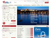 Czech Airlines (авиабилеты онлайн)