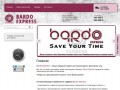 Bardo Express