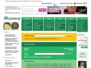 Сайт gramota.ru о склонении слова Иваново