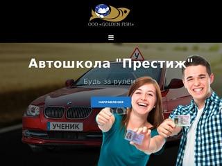 Сайт ООО