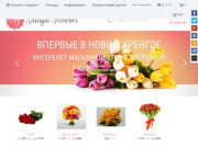 Интернет-магазин цветов Magic Flowers с бесплатной доставкой по Новому Уренгою
