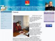 Главная | Комплексный центр социального обслуживания населения Собинского района
