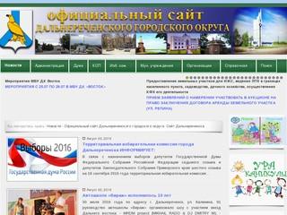 Dalnerokrug.ru