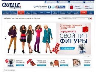 Сайты Одежды Очень Дешево С Доставкой