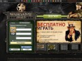 «Wargame 1942» - онлайн игра