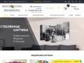 Интернет-магазин модульных и одинарных картин на холсте, на стекле. (Россия, Московская область, Москва)