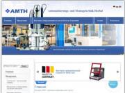 Компания АМТН - термоножи, компрессоры и много другого (Украина, Черновицкая область, Черновицкая область)