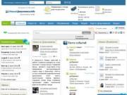 Информационный портал города Докучаевска