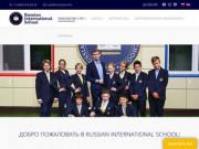 Частная английская школа в Москве! (Россия, Московская область, Москва)