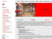 Интернет-магазин мебели (Россия, Нижегородская область, Нижний Новгород)