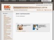 Пиломатериалы Архангельской области (полный ассортимент по ценам от производителя)