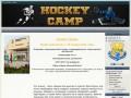 Хоккейный спортивно-тренировочный лагерь индивидуального технического мастерства (Нижегородская область, г. Нижний Новгород)