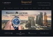 Часы Certina. Каталог на Imperial-watch.ru (Россия, Нижегородская область, Нижний Новгород)