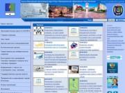 Ханты-Мансийский автономный округ-Югра. Муниципальное образование город Когалым