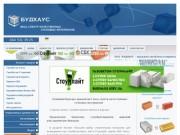 Продажа стройматериалов (Украина, Киевская область, Киев)