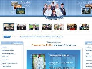 Дизайн тольятти официальный сайт