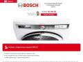 Производим ремонт стиральных машин Bosch (Бош) в Москве любой сложности с гарантией высокого качества. (Россия, Московская область, Москва)