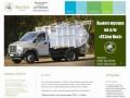 Консалтинговая компания «ЭкоЛог» предоставляет широкий спектр услуг в области охраны окружающей среды. Вывоз бытового мусора или вывоз ТБО в г. Самара. Установка пластиковых евроконтейнеров. Вывоз строительного мусора. Услуги погрузчика. (Россия, Самарская область, Самара)
