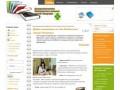 Добро пожаловать на сайт Библиотеки - ЦБС города Тихорецка