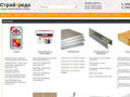 Основное направление деятельности фирмы - оптовая и розничная продажа строительных  материалов. (Украина, Киевская область, Киев)