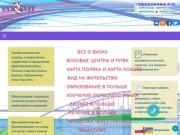 Воспользовавшись услугами Evrosvit вы получите  гарантию грамотного оформления необходимых для открытия визы документов,  сэкономите денежные средства, силы и драгоценное время. (Украина, Винницкая область, Винница)