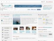 Информационный сайт города Салехард