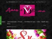 """Новый салон красоты в Кудымкаре """"Дольче Вита"""" со множеством услуг по доступным ценам."""