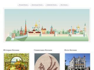 Официальный сайт пансионата с лечением