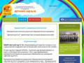 Kalmds18.ru — О детском саде - Детский сад №18 в Элисте Калмыкия
