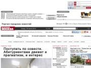 Vm.ru
