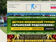 Добро пожаловать на сайт podsneznik-evp.ru Международный ежегодный детско