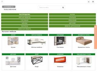 Продажа мебели и мебельной продукции