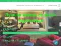 Продажа корпусной и мягкой мебели (Россия, Воронежская область, Острогожск)