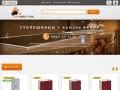 Предлагаем заказать мебель по своим размерам недорого. Доставка по России. (Россия, Нижегородская область, Нижний Новгород)