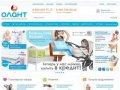 Интернет магазин детских товаров Олант, Москва: товары для детей