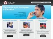 Ленточные пилорамы в Кызыле