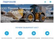 Обслуживание гидросистем, промышленного оборудования, а также мобильных машин для дорожного строительства, сельского хозяйства, коммунального обслуживания, лесной промышленности. (Белоруссия, Минская область, Минск)