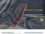 IT аутсорсинг для малого и среднего бизнеса (Россия, Тверская область, Тверь)