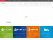 """Группа компаний """"RE GROUP"""" (комплексное сопровождение инвестиционных проектов в сфере недвижимости, промышленности, инфраструктуры и информационных технологий)"""