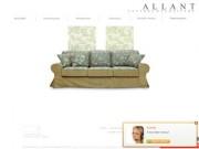 Мебельная фабрика АЛЛАНТ специализируется на производстве мягкой мебели (Россия, Свердловская область, Екатеринбург)