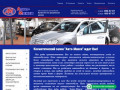 Обслуживание автомобилей Косметический салон Авто-Макси г. Орск