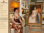 Галерея искусств. выставки и продажа картин   | Галерея искусств Альбины Харитоновой