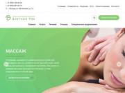 Клиника эстетической медицины Доктора Пак в Москве