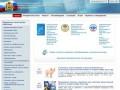 Федеральная служба государственной статистики по Архангельской области