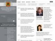 Департамент культуры и национальной политики Кемеровской области