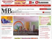 Mv.org.ua