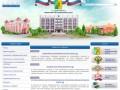Официальный сайт администрации города Славгорода Алтайского края
