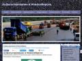 Асфальтирование территорий дорог площадей строительство дорог В Новосибирск на дону и Новосибирске области Асфальтирование — это целый комплекс работ, под которыми подразумевают строительство, реконструкцию и ремонт улично-дорожной сети. (Россия, Новосибирская область, Новосибирск)