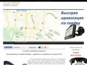 Газель Первоуральск - заказ газели, грузоперевозки